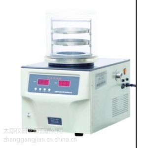 供应西安仪贝尔立式FD-1系列真空冷冻干燥机