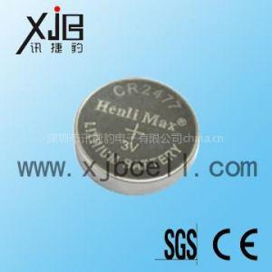 供应药柜专用电子标签CR2477纽扣电池
