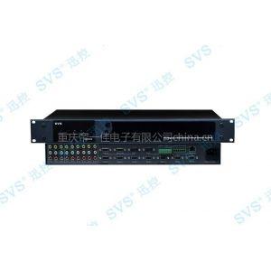 供应中控AV9000