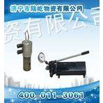 供应矿用锚索张拉机具使用说明 锚索张拉机具(器)工作原理