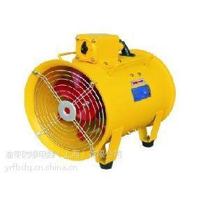 供应南阳检测中心认证专业防爆风机防爆排风扇制造厂家