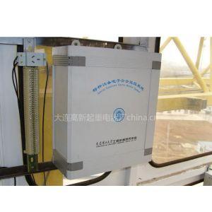 供应塔式起重机黑匣子|塔式起重机电子监控系统