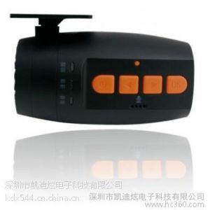 供应供应凯迪炫高清1080p专车专用行车记录仪