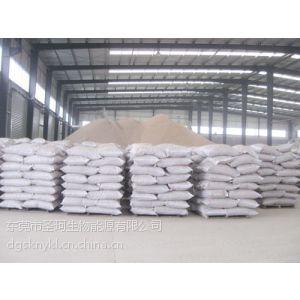 供应广州生物质颗粒,生物颗粒燃料出售,购买生物颗粒,生物燃料颗粒厂