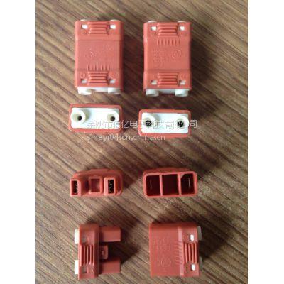 供应LED筒灯、射灯用对插连接器,二进二出电源线双插头CN-1
