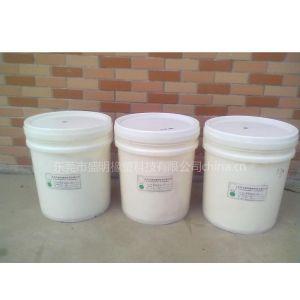 供应耐高温硅胶色胶,色母,FDA食品级