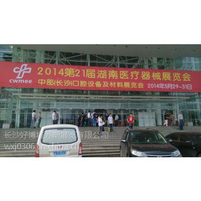 供应2015中国中西部(长沙)医疗器械展览会-第22届湖南医疗器械展览会