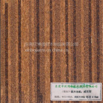 供应长沙软木地板、长沙软木地垫厂家直销