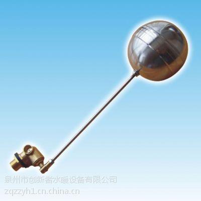 供应100x遥控浮球阀工作原理图片