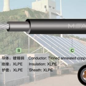 供应供应PV1-F 0.5~150平方单芯太阳能电缆-TUV标准光伏电缆