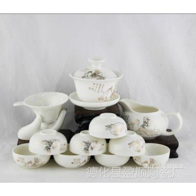 供应功夫茶具套装 礼品陶瓷 厂家直销 12头如意茶具 德化陶瓷
