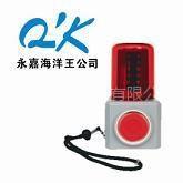声光报警器 海洋王FL4870/LZ2声光报警灯