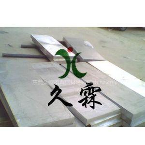 供应航空铝2B70 进口超硬铝板