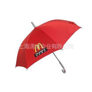 供应定制广告伞 ,定做礼品伞,上海礼品伞定制厂家