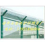 机场跑道围栏网多少钱一米——选靠谱的机场围栏网就到全兴护栏网片厂
