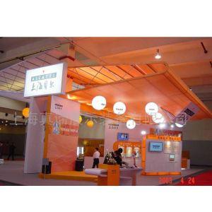 供应展台制作搭建、专柜设计制作、专卖店设计装修、展架销售(图)