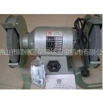 总代理金鼎台式砂轮机 MQD3220 220伏 350W 砂轮尺寸200×20×32