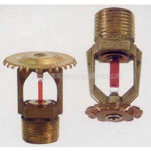 供应美国泰科 TYCO TY-B 标准洒水喷头 直立式、下垂式和嵌入式下垂式