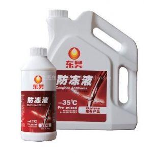 供应东昊汽车发动机冷却液