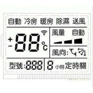 供应空调控制器 段码LCD液晶显示屏 TN/HTN/STN/FSTN
