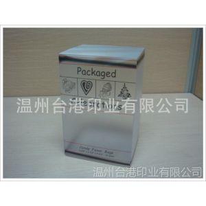 厂家供应 可定制防水 PP注塑盒