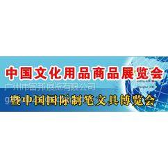 供应2016上海6月文具展第110届文化用品商品交易会