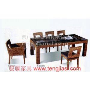 供应简易腾艺餐桌椅成套生产 时尚藤家具批发 餐厅藤家具图片