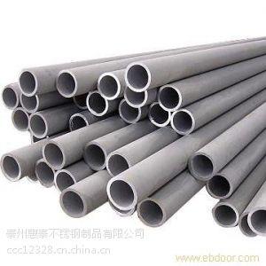 供应泰州惠泰专营不锈钢 不锈钢无缝管 45#无缝管