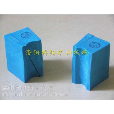 桥阳矿山供应PVC天轮耐磨衬块导向轮衬垫,优质,厂家直销