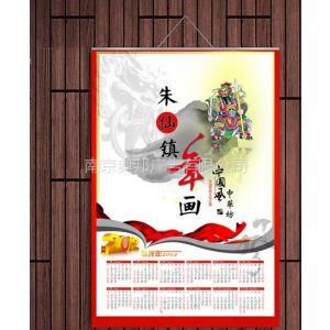 供应南京拉网展架制作、南京灯箱制作、南京广告字制作、南京发光字制作