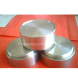 供应镍靶,钼靶,钛铝靶,钛棒,钛板,深圳钛金属