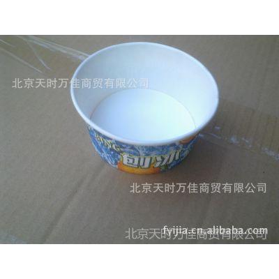 一次性纸杯*纸碗*冰粥碗*冰粥杯*刨冰碗  600个/件