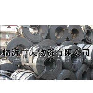 供应临沂中大钢结构供应各种规格带钢  镀锌带钢