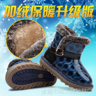 2014批发冬季新款儿童雪地靴女童靴子男童短靴宝宝棉鞋童靴童鞋