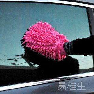 防刮痕雪尼尔珊瑚虫双面洗车手套/擦车手套 雪尼尔手套 清洁手套