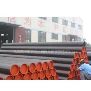 供应无缝钢管API SPEC 5L 管线管