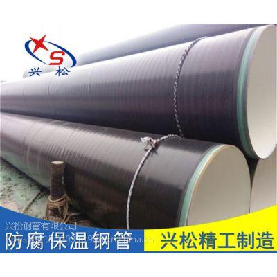 南京 地埋3PE防腐钢管 价格是多少