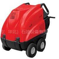 供应热水高压清洗机LKX 1515