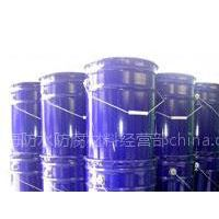 供应聚合物防水防腐砂浆