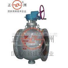 供应Q347F偏心半球阀 专业生产厂家