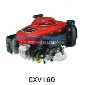 供应本田发动机GXV160,本田发动机配件,汽油发动机价格