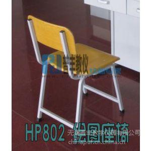 供应HP802 靠背椅