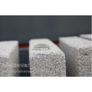 供应山东宏鑫达水泥发泡保温板设备成熟技术