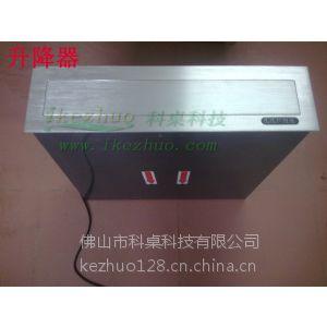 科桌供应SA-22 高档铝合金 液晶屏升降器 无线摇控电动升降机
