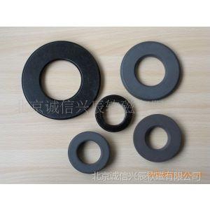 供应磁性材料环形磁芯 磁芯磁棒 双孔磁芯 软磁材料(图)