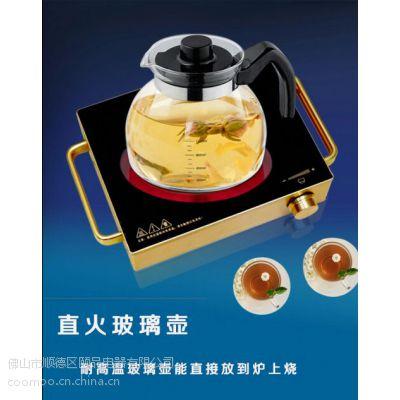 供应煮茶电陶炉生产厂家