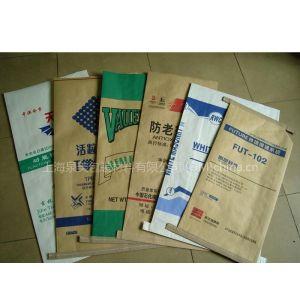 [供应]纸塑复合袋、复合袋、牛皮纸复合袋