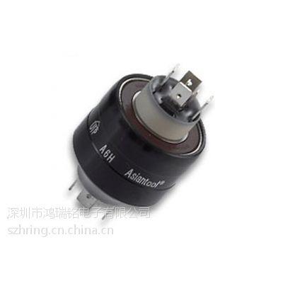 厂价直销台湾进口Asiantool水银滑环、适合高频信号传输、超长使用寿命免维护