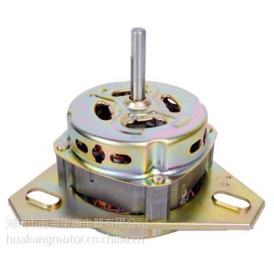 供应双筒洗衣机电机 twin tub washing machine motor