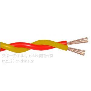 供应RVS2*1.0低压电缆多用于消防火灾自动报警系统诚信经营,顾客至上,厂家直销,价格透明